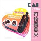 貝印菱紋可梳兩用香蕉夾-單入(日式髮飾)HA-0301[65793]