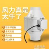 管道風機強力靜音排風扇廚房家用抽風機衛生間排氣扇換氣扇大吸力5寸 小艾時尚NMS
