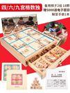 兒童九宮格智力數獨棋數獨棋盤游戲入門專注力訓練數學益智玩具 露露日記