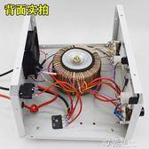 純銅汽車電瓶充電器12V24V智能通用修復大功率全自動蓄電池充電機 沸點奇跡