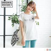 《KG0029》可愛法鬥英文拼字燙印袖反折造型高含棉上衣.3色 OrangeBear