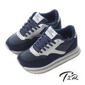 【韓國T2R】休閒時尚極簡氣墊內增高鞋 ↑7cm 藍(5600-0162)