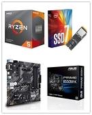(C+M+S)AMD R5 3600【6核/12緒】+ 華碩 PRIME B550M-K + Intel 760P 256G M.2 SSD