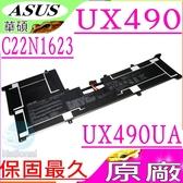 ASUS 電池(原廠)-華碩 C22N1623,Zenbook3 UX490,UX490UA,C22PjJH,0B200-02400100M