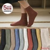 棉襪 襪子女棉線中筒襪ins潮韓版日系厚長襪秋冬季黑色堆堆襪女韓國 多色