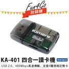 放肆購 Kamera KA-401 四合...