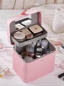 女性化妝包 化妝包便攜小號韓國簡約多功能大容量化妝品可愛少女手 珍妮寶貝