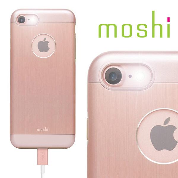 Moshi Armour for iPhone 7 超薄鋁製保護背殼(玫瑰金)