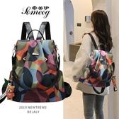 雙肩包女韓版新款潮時尚百搭牛津布休閒迷彩背包女士旅行包包萬聖節狂歡