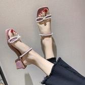 粗跟一字帶涼鞋 女仙女風2020年新款時尚網紅復古珍珠小清新高跟鞋 JX598【衣好月圓】