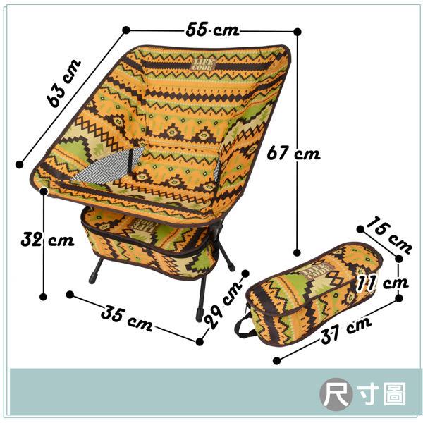 【LIFECODE】羽量級-民族風輕巧蝴蝶椅 (紅色) 13020011
