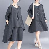 顯瘦拼接不規折下襬洋裝-大尺碼 獨具衣格