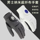高爾夫手套男士進口納米超纖布高爾夫球手套薄款透氣耐磨 【快速出貨】