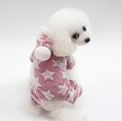 寵物衣服 冬季保暖泰迪比熊小型犬寵物狗狗春裝加絨加厚四腳棉衣【快速出貨八折鉅惠】