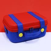 [哈GAME族]免運費 可刷卡●加贈散熱神器●SINGULAB NS 瑪利歐經典配色 主機全套配件包 主機包