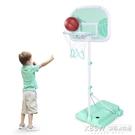 兒童籃球架可升降室內3-5-10歲戶外落地式投籃寶寶玩具男孩籃球框『新佰數位屋』