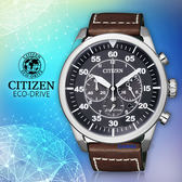 CITIZEN 星辰 手錶專賣店 CITIZEN CA4210-16E 男錶 指針錶 皮錶帶 光動能  防水 碼錶計時