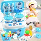 過家家廚房玩具女孩做飯煮飯餐廚具套裝兒童蔬菜切切樂水果