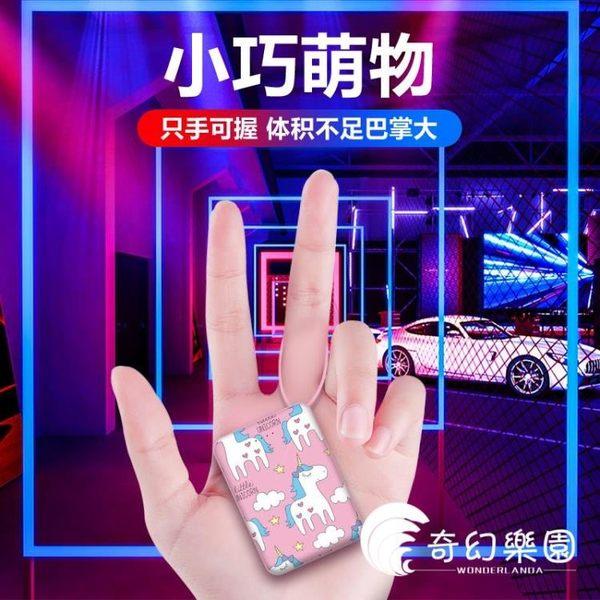 行動電源-20000m大容量迷你便攜小巧可愛超薄移動電源毫安小米蘋果vivo華為手-奇幻樂園