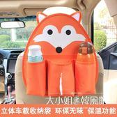 汽車椅背收納袋帆布后排多功能通用型車載掛袋車內用品座椅置物盒-大小姐韓風館