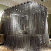 u型伸縮蚊帳落地支架雙人家用公主風1.2m1.5米1.8m床加密加厚紋賬 NMS快意購物網