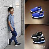 兒童運動鞋春秋童鞋男童鞋子輕便飛織跑步鞋女童休閒鞋潮 東京衣秀