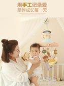 手工豬寶寶玩具孕期打發時間手工嬰兒床鈴音樂旋轉diy材料包 【原本良品】