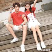 中大尺碼情侶裝 不一樣夏裝2019韓版寬鬆氣質短袖連身裙學生套裝同色 nm21016【甜心小妮童裝】