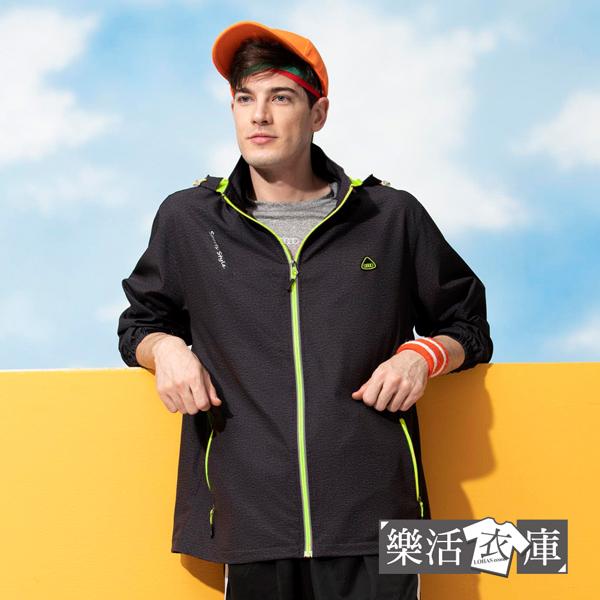 陽離子反光運動防曬連帽外套(共二色)●樂活衣庫【AU3306-AU3307】