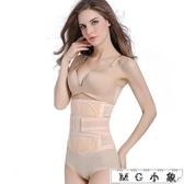 MG 腰封-瘦腰美體束腹帶