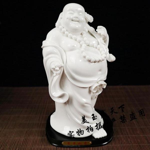 古玩瓷器收藏 景德鎮象牙瓷笑佛彌勒佛 白瓷事事如