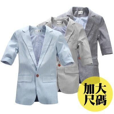 加大尺碼 2L~3L 質感條紋內裡七分袖西裝外套(三色)【C61366-1】
