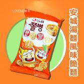 韓國 農心 脆麵(安城湯麵風味) 85g【(即期品 賞味期限8/1可接受再下單)】 美食 點心麵