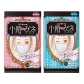 日本 Unicharm 超快適系列-小顏口罩(7入) 尺寸可選【小三美日】
