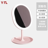 LED化妝鏡美妝鏡鏡子梳妝化妝鏡鏡子led鏡子梳妝鏡化妝鏡子補光化妝鏡帶燈化 雙十一爆款