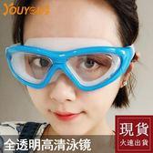 泳鏡 電鍍防水防霧 成人專業平光大框電鍍遊泳眼鏡DB19002-現貨