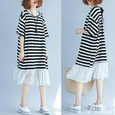長裙 洋裝 大尺碼 女裝200斤mm夏裝韓版休閒 百搭魚尾黑白條紋露背連衣裙寬鬆