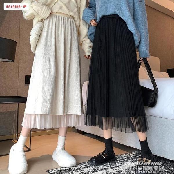 網紗裙 新款中長款百褶網紗裙子正反兩穿半身裙秋冬女冬天配毛衣紗裙 萊俐亞