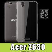 E68精品館 透明 軟殼 宏�� Acer Liquid Z630 保護套 清水套 手機套 手機殼 矽膠套 軟套 保護殼