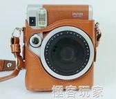 富士拍立得相機包instax  mini90皮套mini90相機包保護殼皮套袋 極客玩家