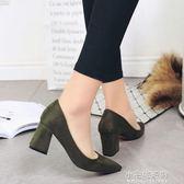 大尺碼女鞋高跟鞋粗跟尖頭34-43碼工作鞋歐美尖頭鞋絨面單鞋潮B3『小宅妮時尚』
