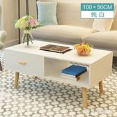 客廳茶幾現代簡約小戶型茶桌簡易家用收納長方形小茶臺咖啡桌 FF1315【男人與流行】