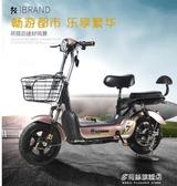 電動車-加州豹新國標電動車成人代步踏板電瓶車48v小型鋰電動自行車女士 多麗絲 YYS