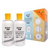 橘寶~活氧酵素環保去污粉300ml/罐x2入/盒*2盒