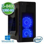 技嘉B360平台【闇櫻翔刃】i5六核 GTX1060-6G獨顯 SSD 240G效能電腦