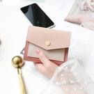 女士錢包女2019新款拼色信封短款多功能卡包錢夾短夾包TA9825【極致男人】