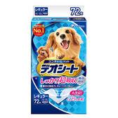 【日本Unicharm】消臭大師超吸收狗尿墊(M/72片x 6入)