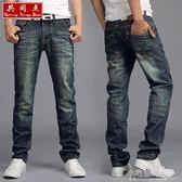 褲子男秋季男士牛仔褲男寬鬆直筒青年修身型款休閒褲男潮『小宅妮時尚』