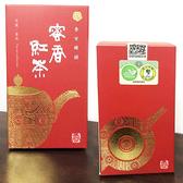 三峽綠葉茶園 有機蜜香紅茶-75公克/盒
