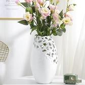 現代簡約北歐家居創意花瓶擺件客廳插花桌面歐式餐桌鮮花陶瓷擺件wl6043『3C環球數位館』
